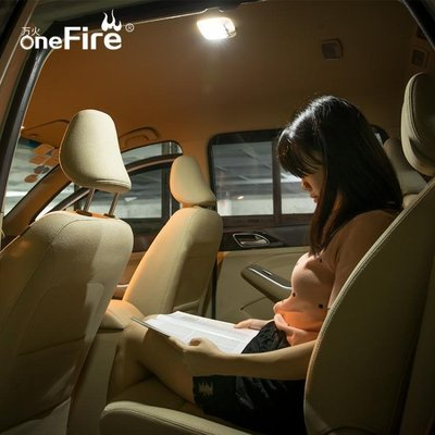 汽車載英朗后排閱讀燈尾箱感應led室內車內車用吸頂照明車頂內飾