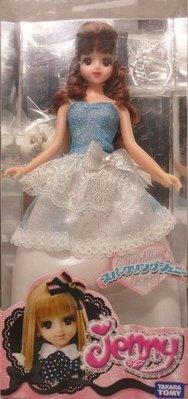 珍妮娃娃--閃亮水晶