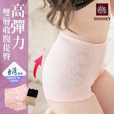 女性輕機能雙層收腹提臀束褲 420丹 高彈力 台灣製造 No.888-席艾妮SHIANEY