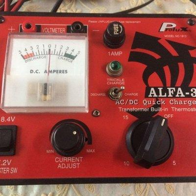 【強強2店】PROLUX ALFA-3交直流充電器,電槍、遙控車用