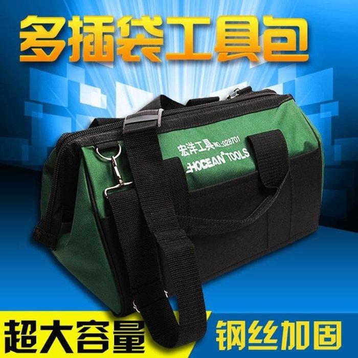 16寸加厚多功能帆布電工五金工具背包電信售後維修牛津布工具包袋YXS