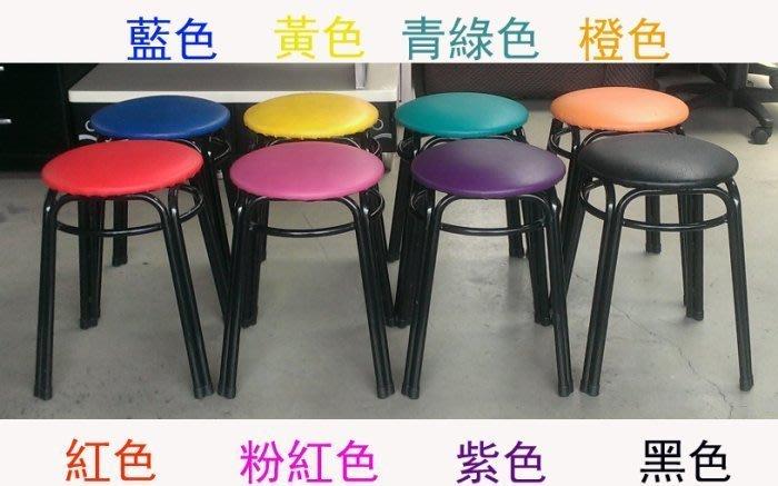 大台南冠均家具批發--全新 餐椅 用餐椅 簡餐椅 泡茶椅 休閒聊天椅 洽談椅 8色 *家具/家電/OA辦公/餐飲設備