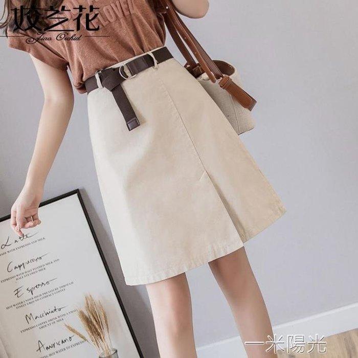 【免運】不規則夏季開叉時尚裙子短裙A字裙半身裙女春夏新款高腰顯瘦 YMYG70238