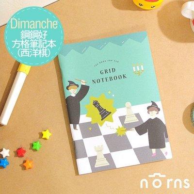 Norns Dimanche【鋼鋼好方...