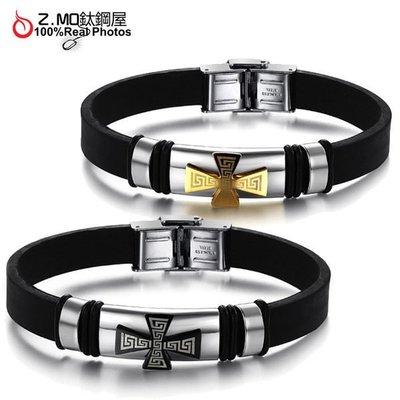 上等矽膠皮手環 個性十字架 黑、金2色個性手環 戀人禮物款式推薦 單件價【CKES803】Z.MO鈦鋼屋