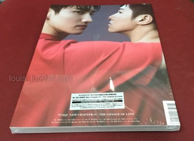 東方神起 TVXQ 第八張正規專輯New Chapter #1 The Chance of Love【台壓CD :B版】