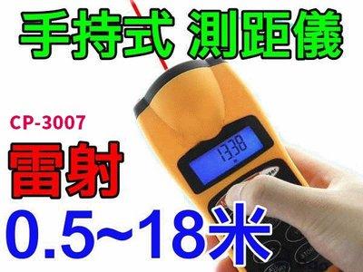 【傻瓜批發】(CP-3007)保固一年...