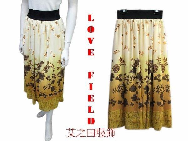 [萬商雲集] 全新 艾之田服飾 俏麗謎樣浪漫雪紡紗長裙 鬆緊腰圓裙 百搭 G30141
