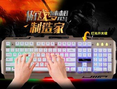 追光豹G700有線USB金屬外框電競發光機械鍵盤 滑鼠 吃雞 LOL 逆水寒 GTA5 天堂M 黑色沙漠