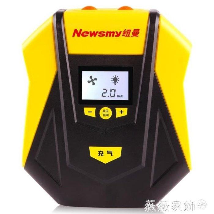 車載充氣泵 紐曼凌翼汽車載充氣泵數顯氣壓表12V多功能便攜式迷你應急打氣泵 igo