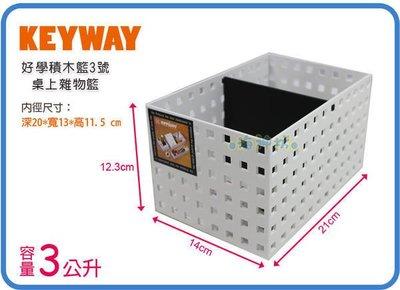 =海神坊=台灣製 KEYWAY OA0...