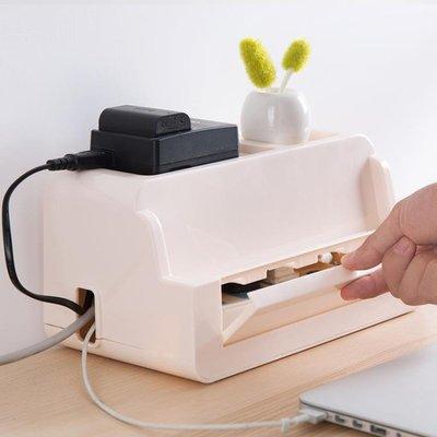 插座電線收納盒電源線整理盒子 桌面插排理線器固定理線盒