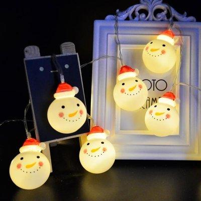 LED小彩燈閃燈串燈紅帽 雪人星星燈圣誕節裝飾燈創意 滿天星燈串