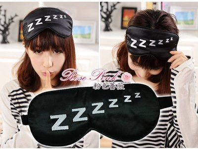 【 RosePink】zZZZ我在睡覺中請勿打擾♥全新蠶絲眼罩 失眠最佳夥伴 名模Maria配戴款 贈收納袋