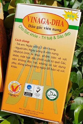 木鱉果好水果 ❣即期良品(2022/06/04)(新款添加DHA),兩瓶一組,免運唷~