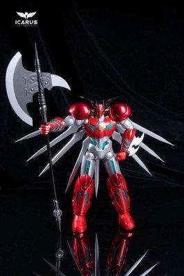 UG合金 GETTER ARC (Metallic Version)