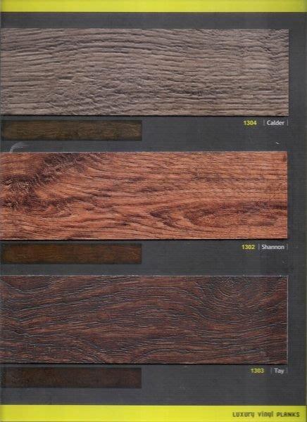 Vogue系列2~高級商用導角長條木紋塑膠地板每坪連工帶料$2400元起(新發售)時尚塑膠地板賴桑~
