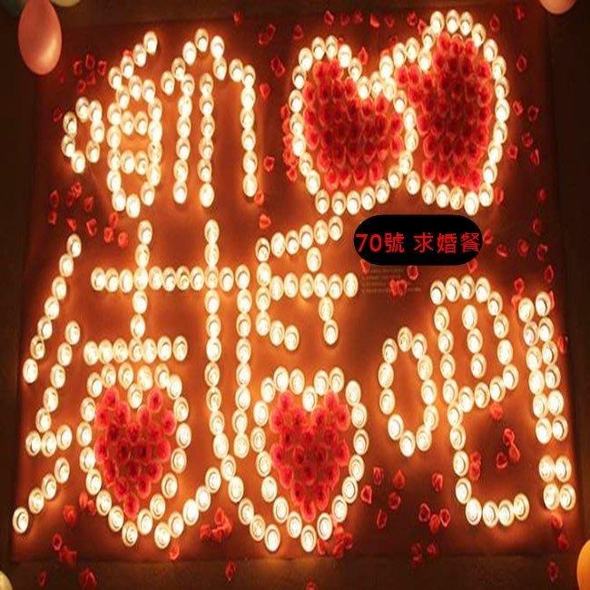 蠟燭 排字 求婚 表白 情人節 文字結婚 蠟燭套餐 結婚吧 表白 情人節 告白70號【塔克玩具】