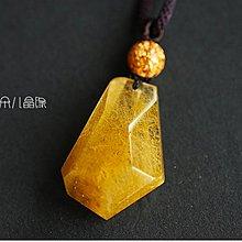 天然發晶吊墜 水晶原石黃發晶/金發晶 隨型吊墜