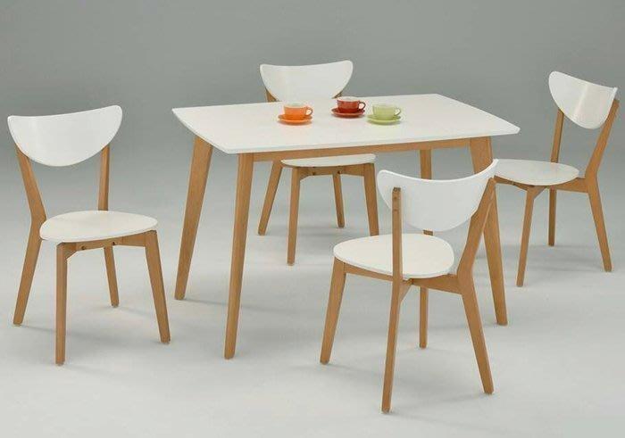 【尚品家具】K-799-16 聖納澤爾 4尺餐桌椅组 (一桌四椅)/飯店桌椅組/闔家團圓桌椅組/美食餐廳用餐組