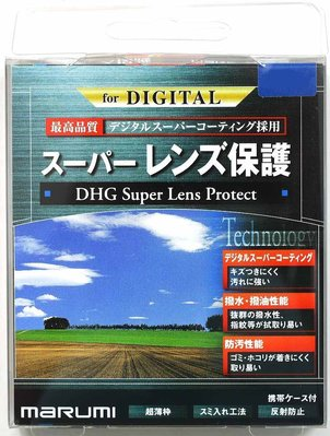 【eWhat億華】 Marumi DHG Super Lens Protect 82mm  UV 數位奈米【2】