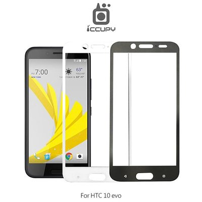 *PHONE寶*iCCUPY HTC 10 evo 2.5D 類鋼琴烤漆滿版玻璃貼 0.33mm 9H