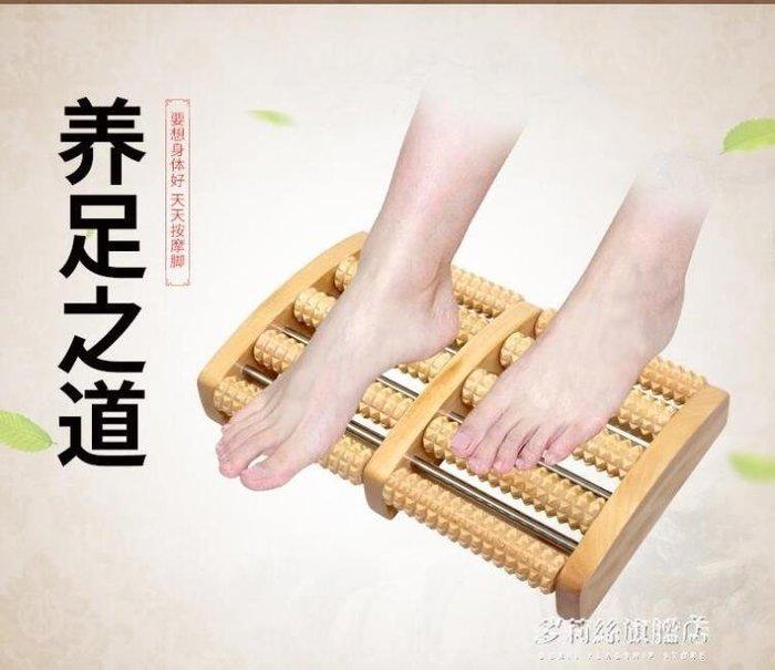 足底按摩器-木質家用腳底按摩器滾輪式腳部足部穴位木制足底滾珠按摩腳非神器