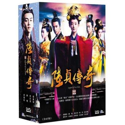【限量特價】陸貞傳奇(女相) DVD (趙麗穎/陳曉/喬任梁/楊蓉/吳映潔)