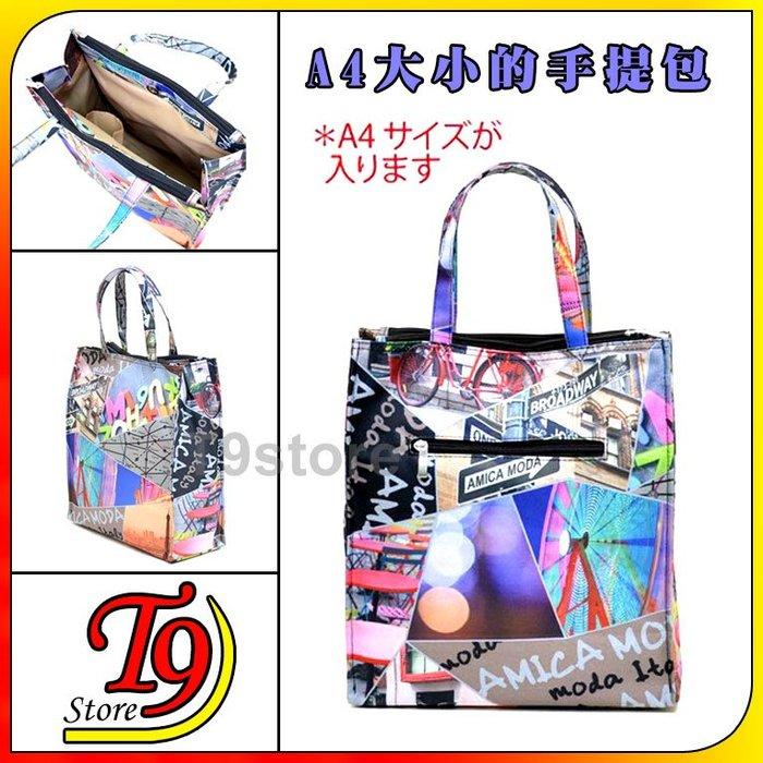 【T9store】日本進口 AMICA MODA A4大小的手提包 手提袋