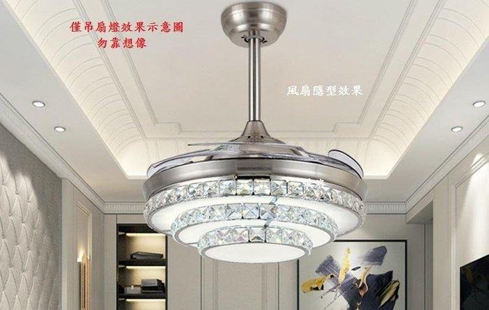 銀色42吋收縮隱型風扇燈,標配3色光切換版+遙控,好看吊扇燈僅4900元GS2012