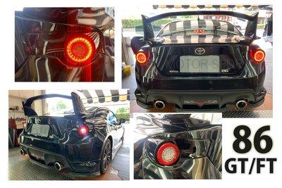 小傑車燈精品--全新 BRZ TOYOTA GT-86 FT-86 ZN6 LED 尾燈 後燈 法拉力款 白色 黑色