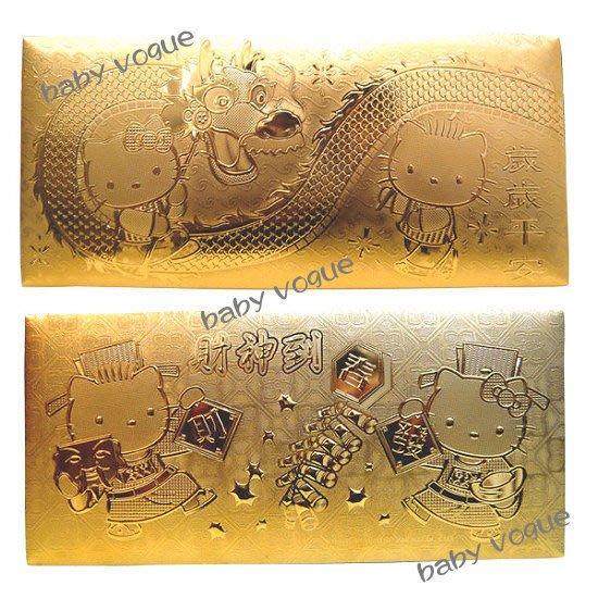 KITTY 黃金紅包袋 招財紅包袋 金箔紅包袋 6入/組~ 春聯紅包袋