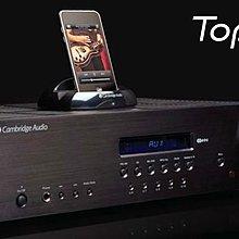 台中*崇仁音響* 英國劍橋 Cambridge Audio Topaz SR10 收音擴大機
