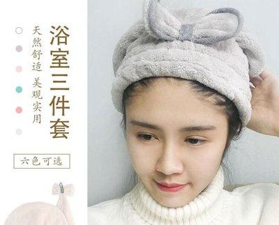 托蘭浴室三件套納米乾發帽超強吸水擦手巾蝴蝶結可愛包頭巾束發帶