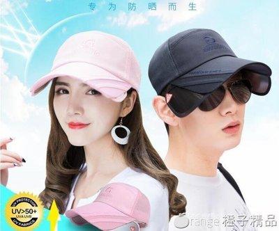 哆啦本鋪 棒球帽子男女夏天遮陽帽可伸縮太陽帽戶外騎車防曬鴨舌帽透氣網帽  D655