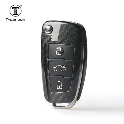 AUDI T-CARBON 正碳纖維 折疊 鑰匙保護殼 (A1/A3/A6/Q3/S3/S6)  鑰匙殼 S Line
