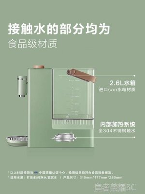 Buydeem/北鼎即熱式飲水機家用速熱小型臺式迷你飲水器全自動S603-E點點