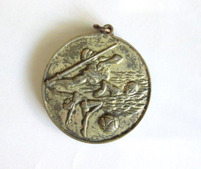 出賣家藏--68年中等學校運動大會獎牌