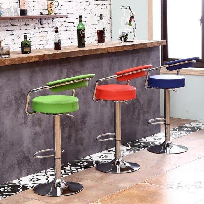 吧台椅升降椅現代簡約靠背酒吧椅家用吧凳旋轉前台椅高腳收銀凳子BBXZ17826