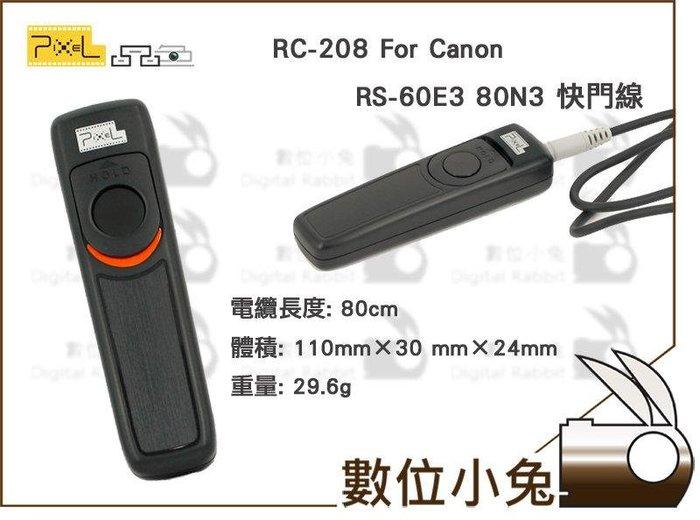 免睡攝影【PIXEL 品色 RC-208 快門線 RS-60E3 80N3】Canon 快門遙控器 7D G1X 5D3