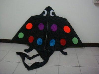 [翔飛戶外休閒] 台灣製造-造型風箏- 魟魚大風箏(210*330公分)-尼龍布風箏【直購下標區】