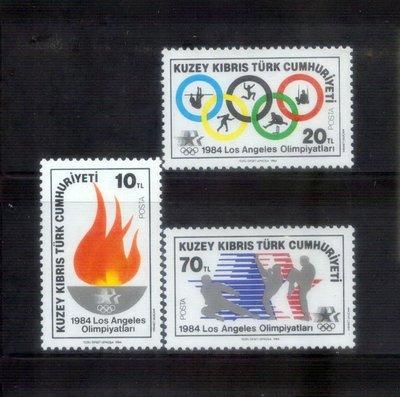 【珠璣園】Y001 奧運專輯 - 北賽普勒斯 1984年 夏季奧運 3全