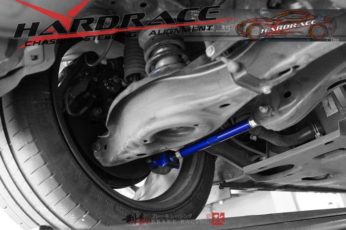 MAZDA6 馬六專用 HARDRACE 後束角調整器-7823 調整輪胎的內/外束角/減少吃胎/提升穩定性 / 制動改
