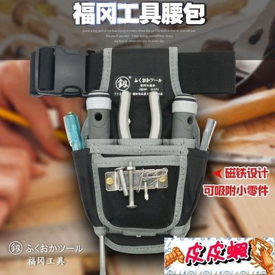 工具包工具電工專用工具包腰包多功能牛津防水防刺工具袋【皮皮蝦】
