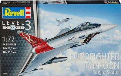 利華Revell拼裝飛機模型03952 1/72 歐洲臺風戰斗機Batch 3