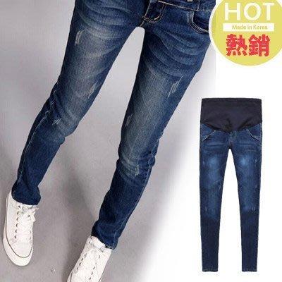【愛天使孕婦裝】82227貓抓痕 彈性顯瘦牛仔褲 孕婦褲(可調腰圍)AD