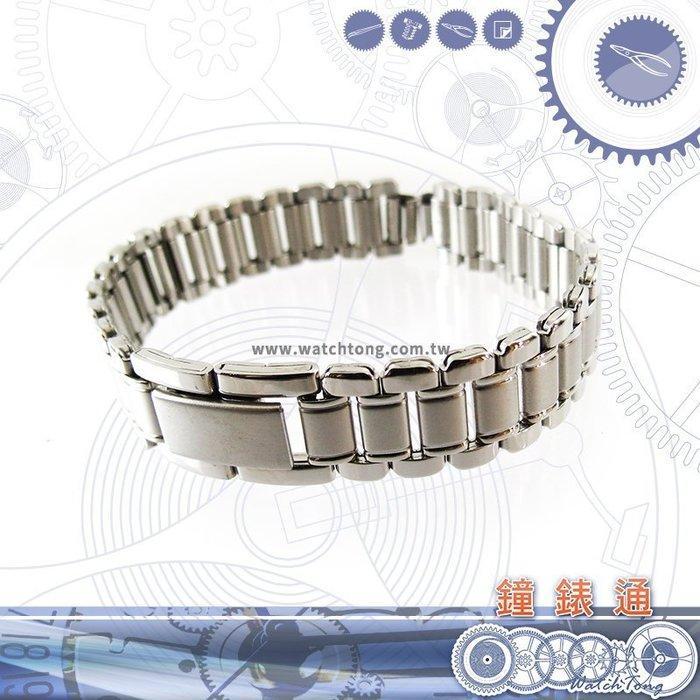 【鐘錶通】板折帶 金屬錶帶 B4107S  - 7mm