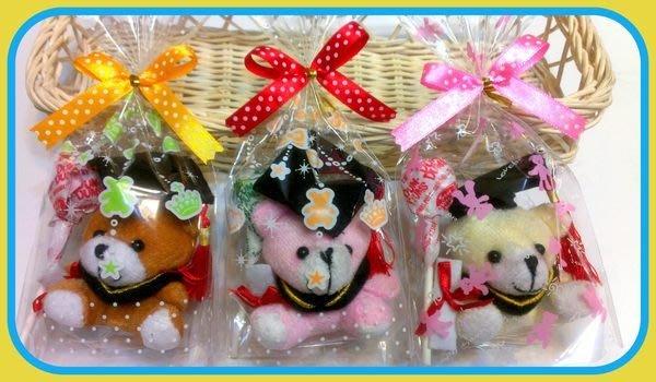歡樂時光~畢業學士熊+進口棒棒糖&印花OPP袋蝴蝶結包裝~優質贈品~畢業謝師~小熊~團購超低價