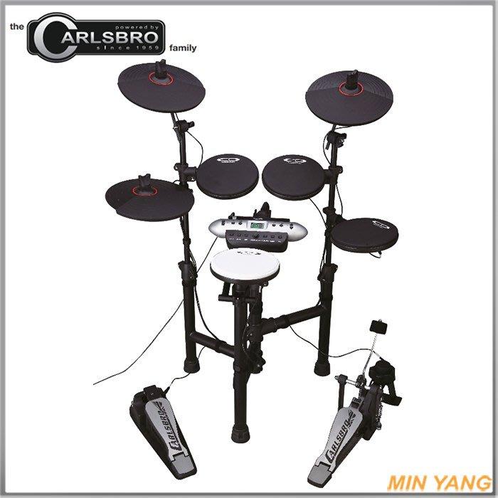 【民揚樂器】英國品牌 電子鼓 CARLSBRO CSD-130BK 黑色