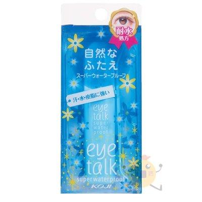 KOJI eye talk 超防水雙眼皮膠 6ml【小元寶】超取